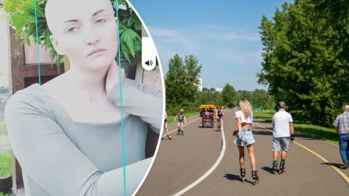 «Бритая, медитирует в позе лотоса»: в Красноярске пропала девушка