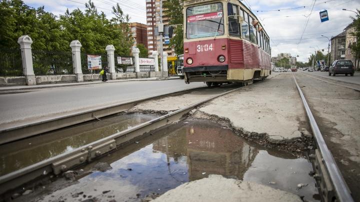 Нет трамваям. Колонка о том, почему надо запретить эти гремящие вагоны — толку мало, вреда больше