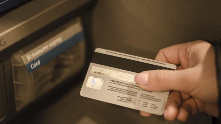 Жительница ХМАО отдала мошенникам 4 миллиона, взяв их в кредит. Раскрываем схему обмана