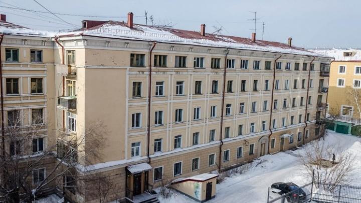 В Новосибирске отремонтируют исторический дом— его строили для артистов
