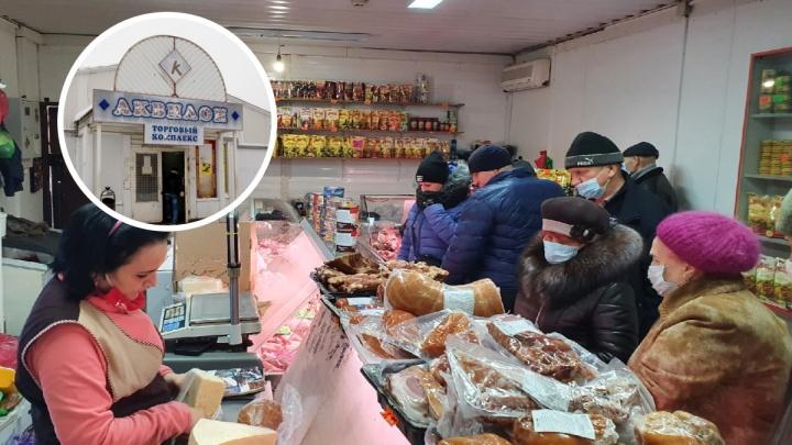 «Это не просто утрата»: в Ярославле снесут легендарный торговый центр «Аквилон»