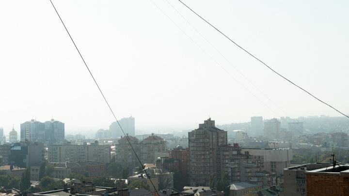 Ростов заволокло дымом. В городе пахнет гарью, но власти не знают почему