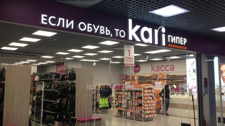 Весенние образы в kari ГИПЕР: в Челябинске открылся второй гигантский магазин обуви и аксессуаров