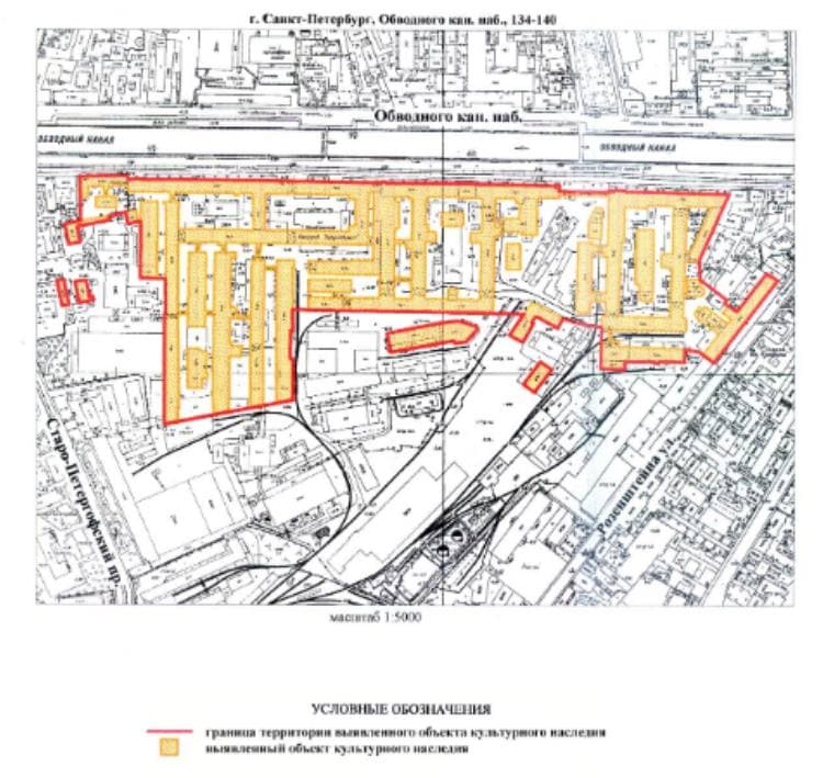 План границ территории выявленного объекта культурного наследия.