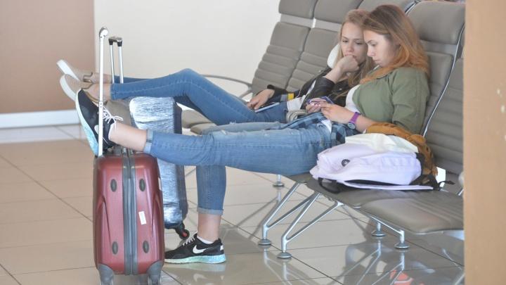 «Отличное» начало отдыха: рейс из Екатеринбурга в Сочи задержали на 7 часов, а потом он улетел без багажа