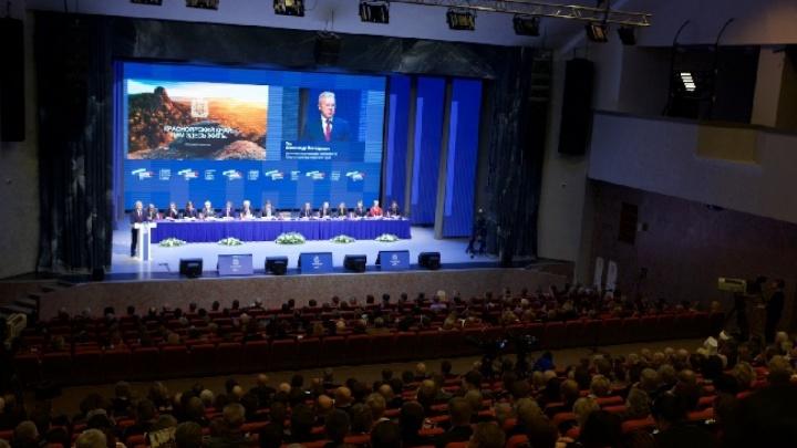 Заказана организация съезда депутатов Красноярского края за 19 миллионов рублей