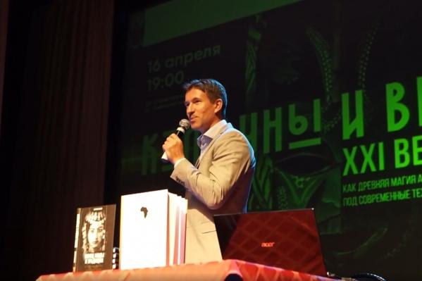 Постоянный спикер проекта — ученый, лингвист и путешественник Кирилл Бабаев