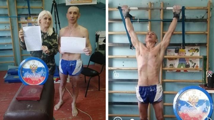 «Всего по одной мозоли»: красноярец подтянулся 4тысячи раз за6часов, побив рекорд чешского атлета