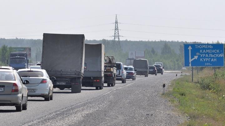 До середины августа Тюменский тракт будут перекрывать