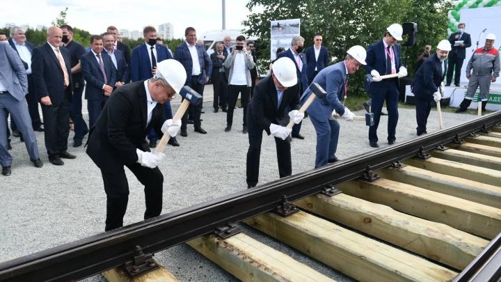 Федеральный министр и три екатеринбургских мэра разных времен гордо открыли мини-трамвайную ветку в Академический