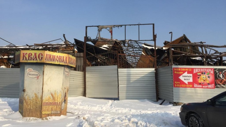 Прокуратура потребовала закрыть рынок «Классик» за нарушения пожарной безопасности