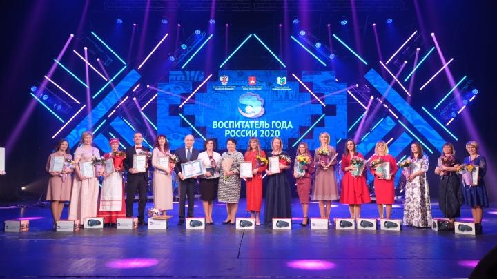 Показали мастерство на практике: в Перми определили лучшего воспитателя России