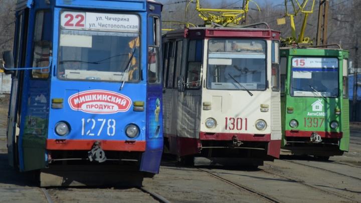 Жители Ленинского района Челябинска на выходные останутся без трамваев