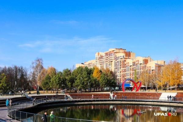 Инцидент случился в парке Первомайском