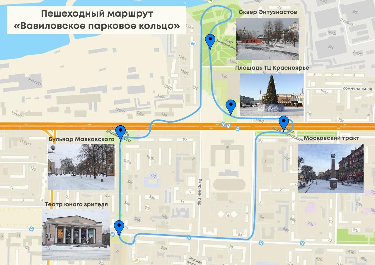 Пешеходный маршрут планируется организовать по кругу