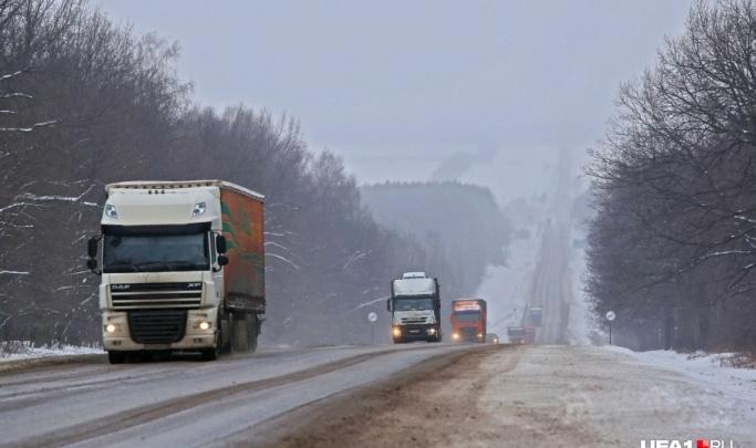 В Башкирии из-за непогоды ограничат движение транспорта