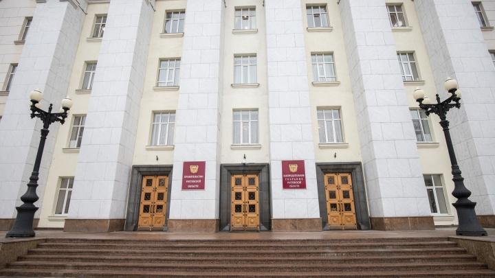 ВЦИОМ изучит политические настроения дончан в год думских выборов