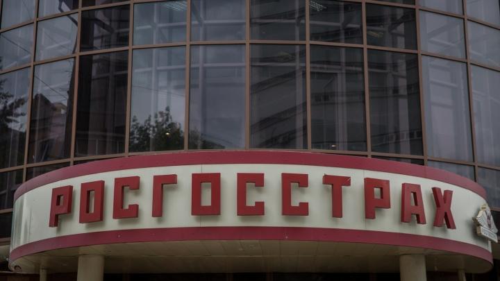 ФСБ взялась за директора филиала «Росгосстраха» в Новосибирске. Что случилось?
