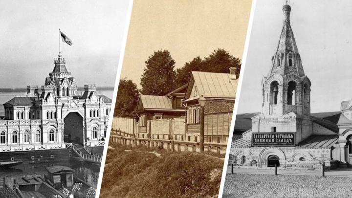 Таким Нижний Новгород не помнит никто. 21 фото города, сохранившееся с XIX века