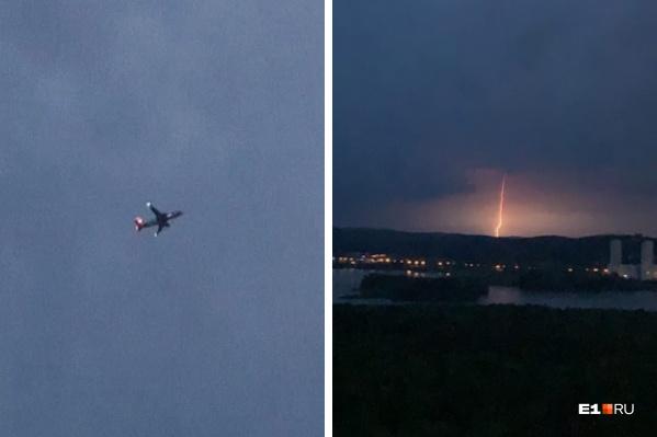 Самолеты, летящие очень низко над городом, испугали екатеринбуржцев