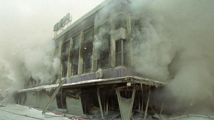 Как 20 лет назад сгорел главный магазин Новосибирска. Пожарные обморозились, а страховая заплатила миллион долларов