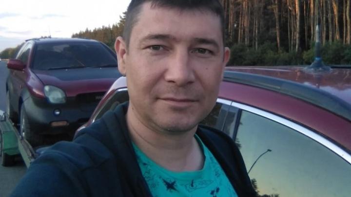 Пропавший в Челябинской области таксист нашелся