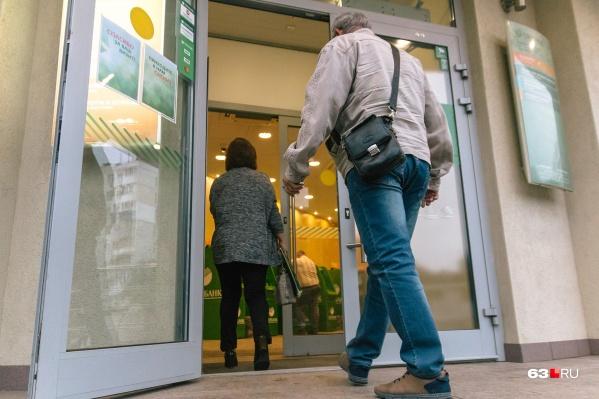 Сейчас жители области посещают банки и другие учреждения без QR-кода