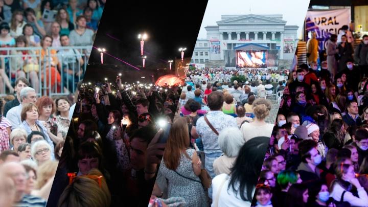 Много музыки, косплей и байкеры: список всех летних фестивалей в Екатеринбурге и окрестностях