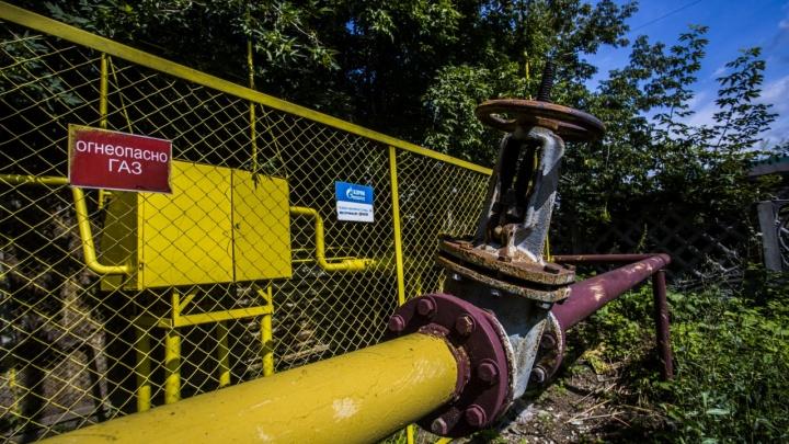 Власти Кузбасса рассказали о планах на газификацию