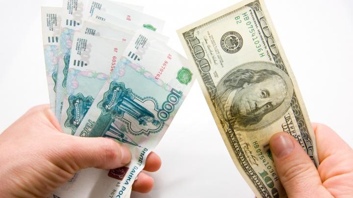 Рынок обмена валют не будет прежним: вспоминаем большой путь от подпольных менял до высокого сервиса