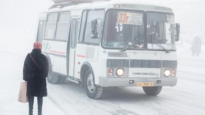В Кузбассе год нет бесплатного проезда для пенсионеров. Власти рассказали, сколько заработали на этом