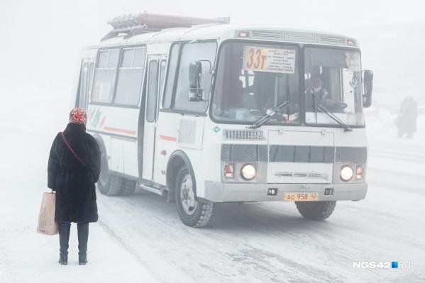 Льготный проезд для пенсионеров был отменен из-за пандемии коронавируса