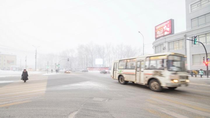 В Архангельске и Северодвинске утвердили повышение цен на проезд в автобусах
