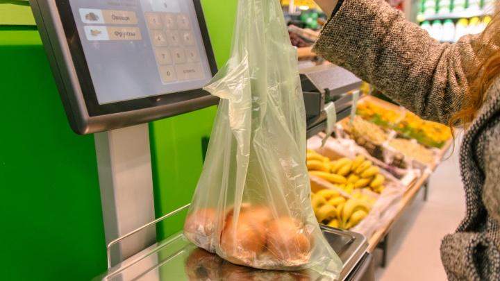 Стало известно, где предпочитают покупать продукты жители Самары