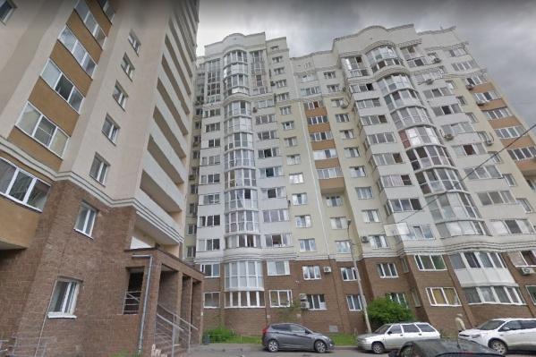 Трагедия произошла в жилом доме в центре города