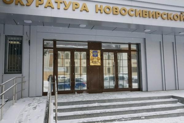 Новосибирская область занимает первое место в СФО по количеству телефонных мошенничеств
