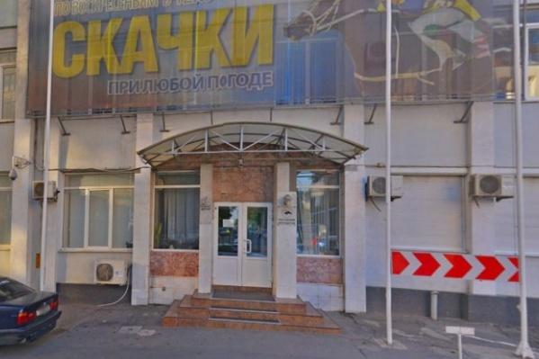Комитет по защите памятников архитектуры и объектов культурного наследия решил включить Ростовский ипподром в реестр объектов культурного наследия