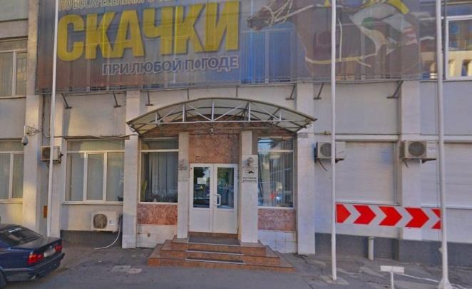 «Юг Руси» уволил гендиректора Ростовского ипподрома