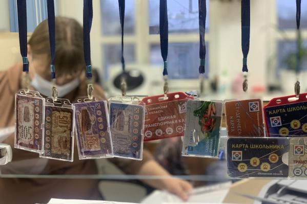 Транспортную карту можно пополнить и в пунктах продаж, и в банкоматах