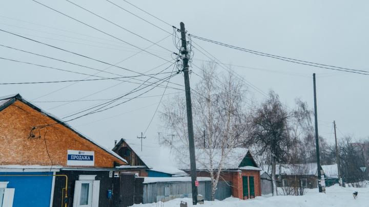 Опасные связи: почему частный сектор в Омске остался без интернета