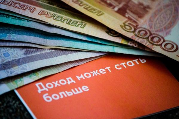 Больше новосибирца получили только его коллеги из Москвы, Смоленска и Якутска