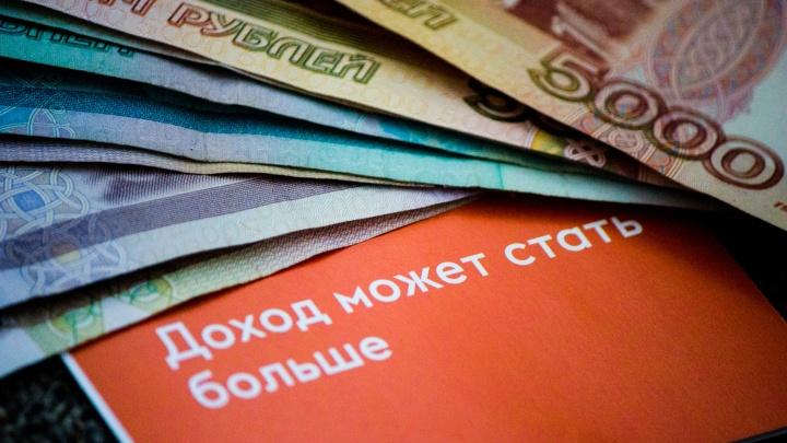 Страховщик из Новосибирска заработал больше 6 миллионов за год на каско и ДМС