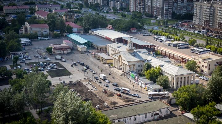 Здание старого аэровокзала на Взлетке продают за 166 миллионов