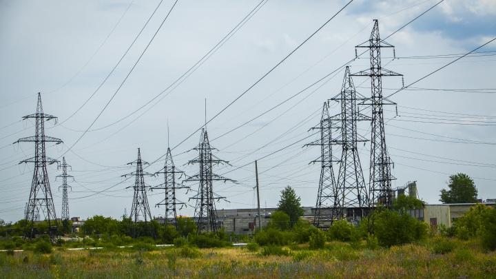 Власти Зауралья поблагодарили соседние регионы за снижение энерготарифа
