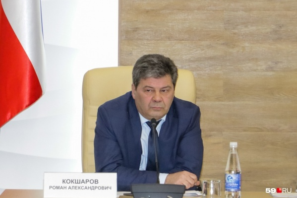 Роман Кокшаров ранее занимал пост замглавы правительства Пермского края