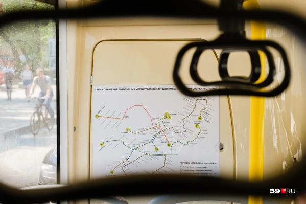 При планировании поездок учитывайте изменения маршрутов