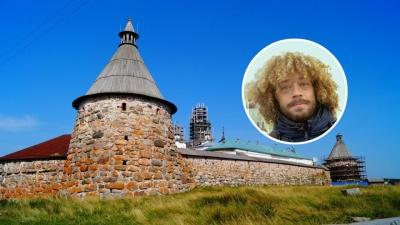Блогер Илья Варламов выпустил сюжет о поездке на Соловки, в Кимжу и Архангельск