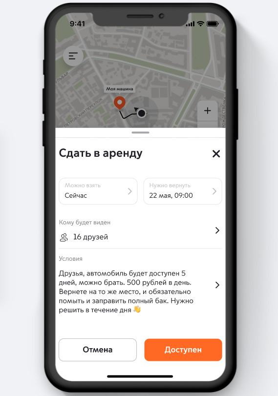 """Скриншот с сайта проекта «Рули» на портале <a href=""""https://i.transport.mos.ru/ruli"""" target=""""_blank"""" class=""""_"""">Московский транспорт</a>"""
