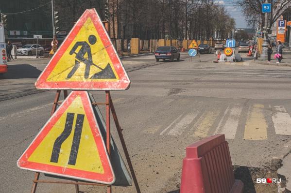 На Комсомольском проспекте сейчас идет реконструкция