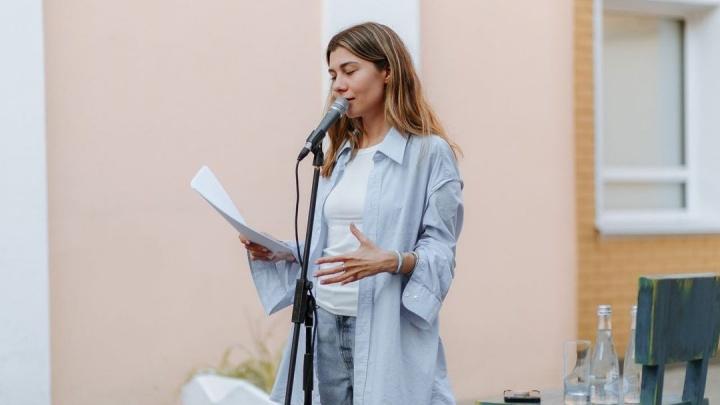 «А полюбят тебя обязательно за другое»: в Волгограде отменили концерт поэтессы Яны Мкр
